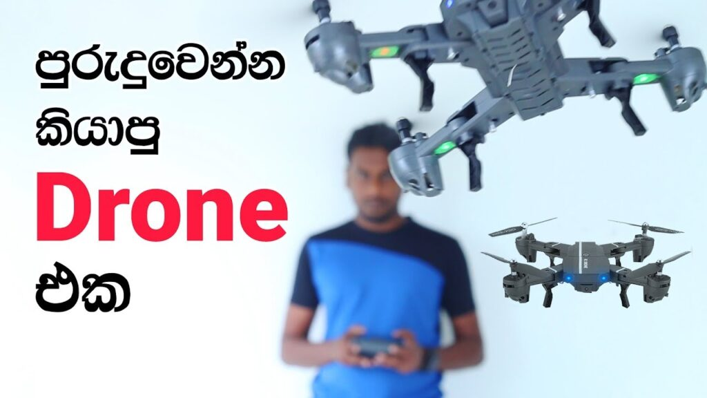 Best Drone Quad copter for beginners