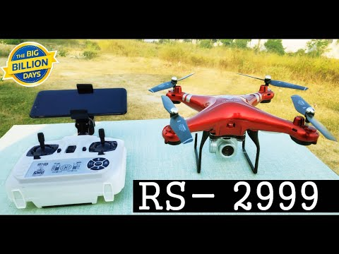 Best Wi-Fi HD Camera Drone | Transmitter or APP control WiFi FPV HD camera quadcopter