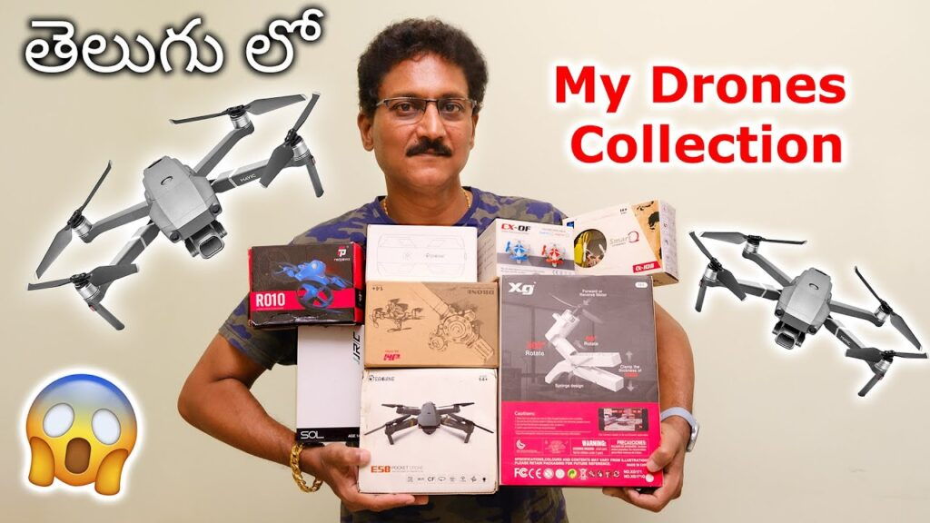 My Drones Collection 😱 …in Telugu